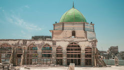 Call for Entries: Reconstruction and Rehabilitation of Mosul's Al Nouri Complex