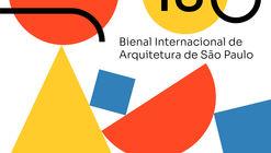 IABsp prorroga o prazo de inscrição do concurso de co-curadoria da 13ª Bienal Internacional de Arquitetura de São Paulo