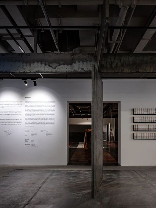 Space Discipline exhibition presented by OCAT Shanghai. Image © Wu Qingshan