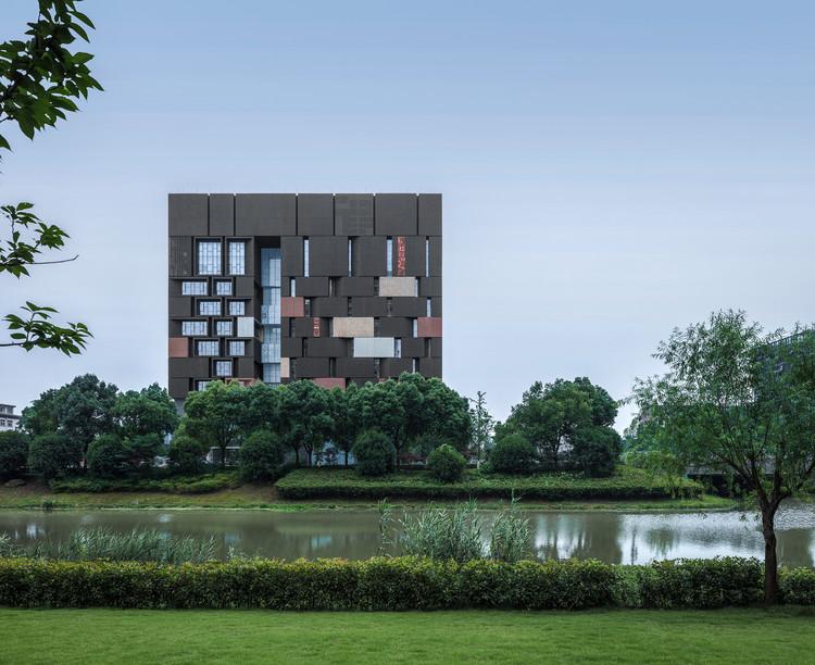 Ningbo Urban Construction Archives / DC ALLIANCE · c+d Design Research Center, © Shanxi Studio