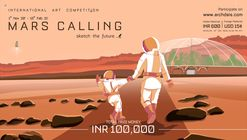 Call for Entries: Mars Callins, Sketch the Future