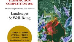 Open Call for Flash Fiction Competition 2020: Landscapes and Well Being