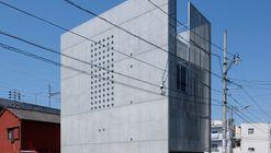 Taller en Hakushima / Yutaka Yoshida Architect & Associates