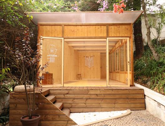 Garden Yoga Studio / Madeiguincho