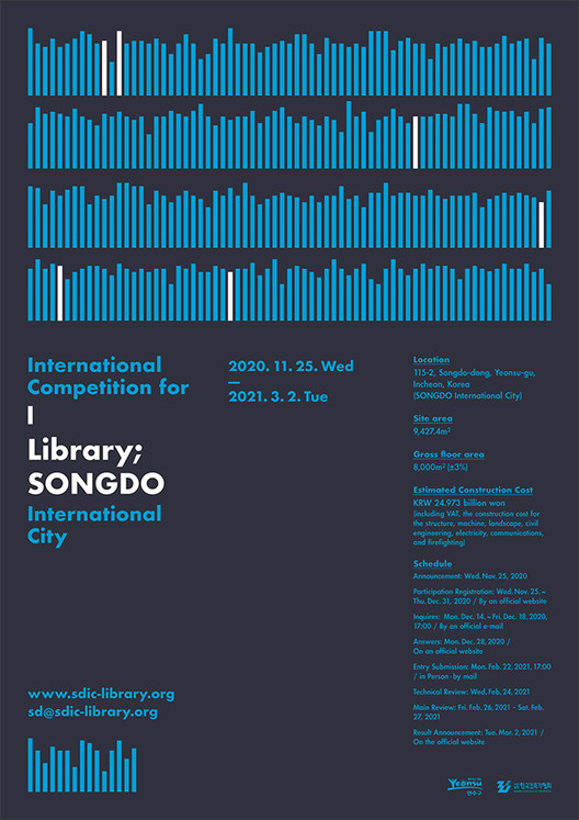International Competition for Library; SONGDO International City, S. Korea, Poster of International Competition for Library, Songdo International City, S. Korea