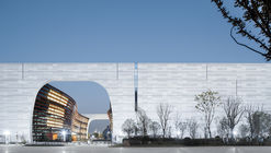 Jiashan Museum & Library / UAD