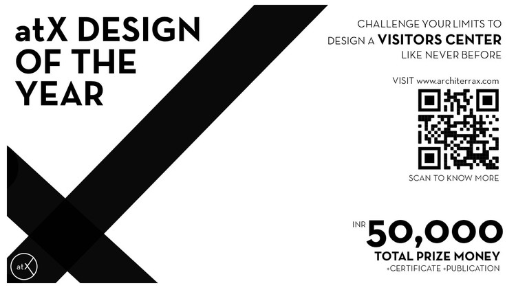 Call for Entries: atX Design of the Year 2021, Call for Entries: atX Design of the Year 2021