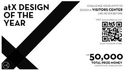 Call for Entries: atX Design of the Year 2021