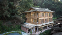The Well House Boutique Hotel / ATLAS