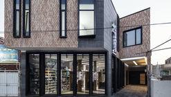 Ravan Pharmacy / Aleshtar Architectural Office