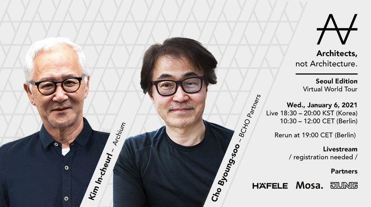 Virtual World Tour | Seoul Edition, AnA Seoul Edition