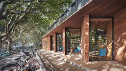 Fudan Jingshi Bookstore / SHUISHI