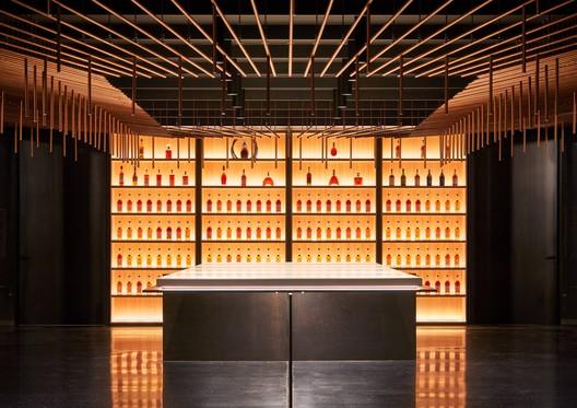 Sala de Degustação para Master Blenders / Elluin Duolé Gillon architecture