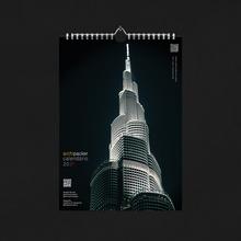 Calendários 2021 | Coleção Archipacker
