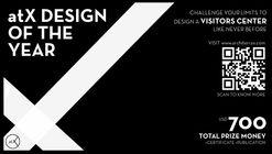 Open Call : Visitors Center Design Competition