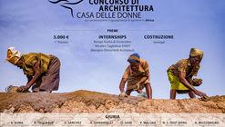 """Concurso de projeto """"Casa das Mulheres na África"""""""