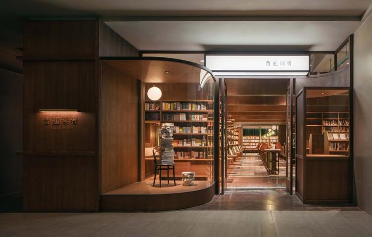 Common Reader Bookstore / Atelier TAO+C, © Wen Studio