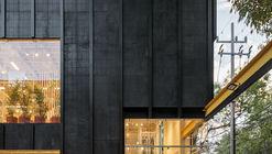 Gaia Flagship Store / Doméstico Estudio + DWMX Arquitectura