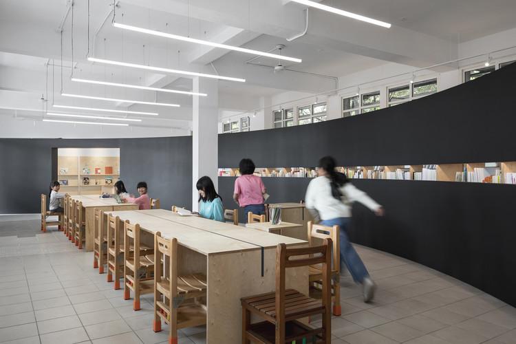 Design Movement on Campus - Lan-Tian Elementary School / Studio In2, © Jackal Liu