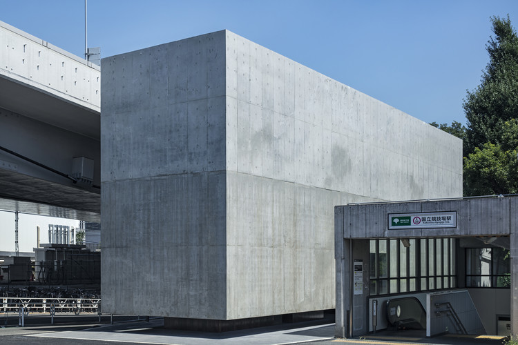 Public Toilet in Sendagaya / Suppose Design Office, © Kenta Hasegawa