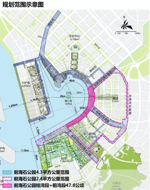 Plan Schematics of Qianhai Stone Park