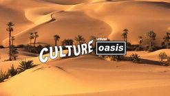 The Oasis Cultural Center  - Cultural center of Marrakech, Morocco