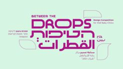 Between the Drops Design Competition