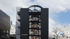 Dolce & Gabbana Store Seoul / Ateliers Jean Nouvel