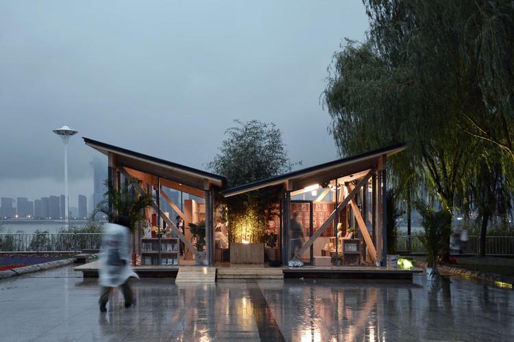 Readers' House / Atelier Diameter, Entrance. Image © Renwei Ou