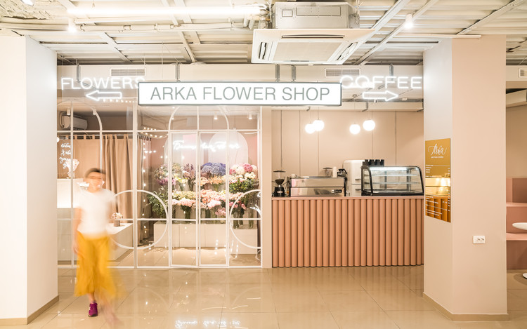 ARKA Flower Shop / Maly Krasota Design, © Dmitriy Sergienko