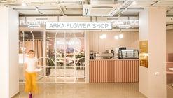 ARKA Flower Shop / Maly Krasota Design