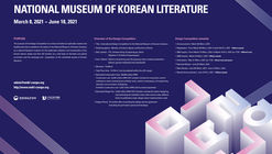 open call: International Competition for the National Museum of Korean Literature, S.Korea