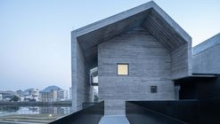 Renovation of Longgui Grain Depot / NiYang Atelier