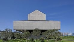 """Ourdoor Performance Art Center of """"Peony Pavilion"""" Drama / DAQI ARCHITECTS, China Architecture Design & Research Group"""