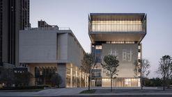 Museu de Arte Shenzhen Pingshan / Vector Architects
