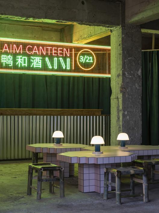 AIM Canteen. Image © Fangfang Tian