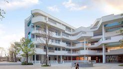 Hamilton Primary School & Kindergarten / Fusion Architects
