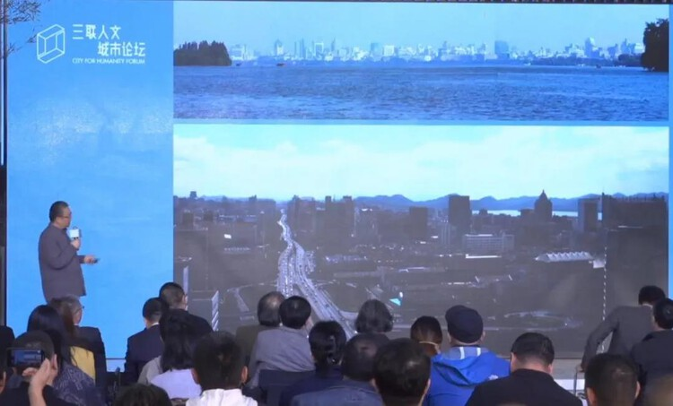 City for Humanity Forum. Image via City for Humanity Award