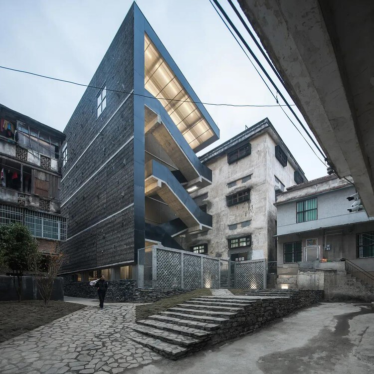Architectural Design Award: Lianzhou Museum of Photography / O-office Architects. Image via City for Humanity Award
