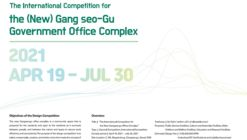 International Competition for the New Gangseo-gu Government Office Complex, S. Korea