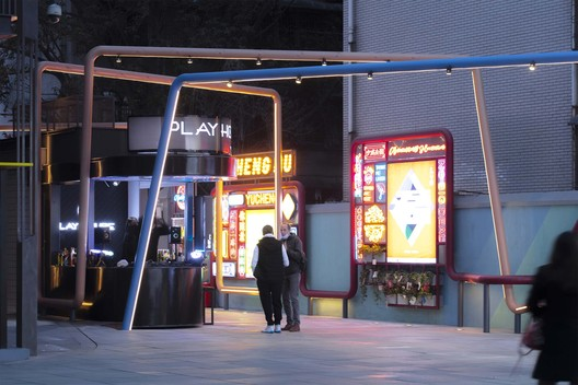 main entrance. Image © Arch-Exist