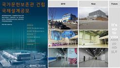 Call for Entries: National Library of Korea Data Preservation Center, PyeongChang
