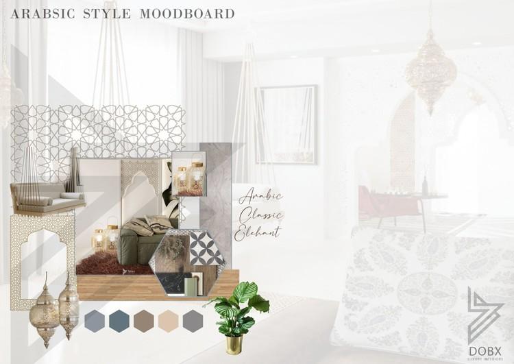 Dobx Luxury Interiors. Image Courtesy of Mai Abdelhafez