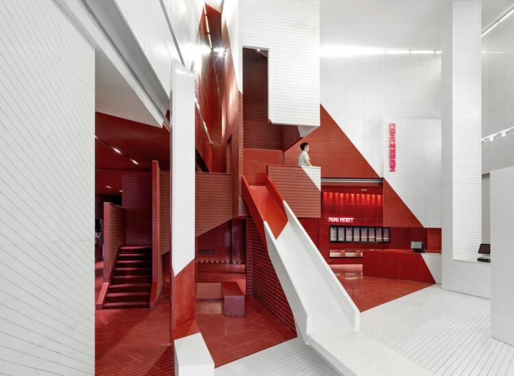 Call for Entries: German Design Awards 2022 Tenth Anniversary,  Changjiang Insun Cinema