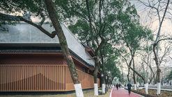 The Renovation of Liangshu Art Museum / XAA