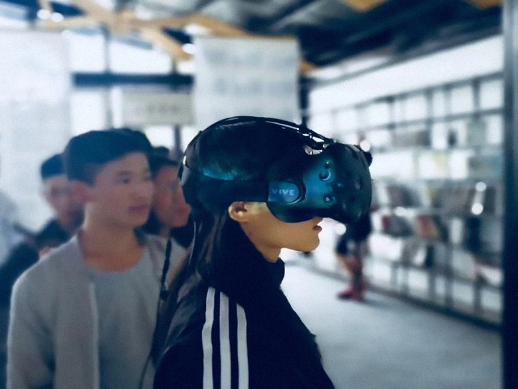 Virtual Reality experience in Zhiyuan Library