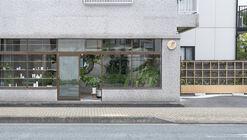 Salon PURETE / Yumiko Tokuno Architecture Office