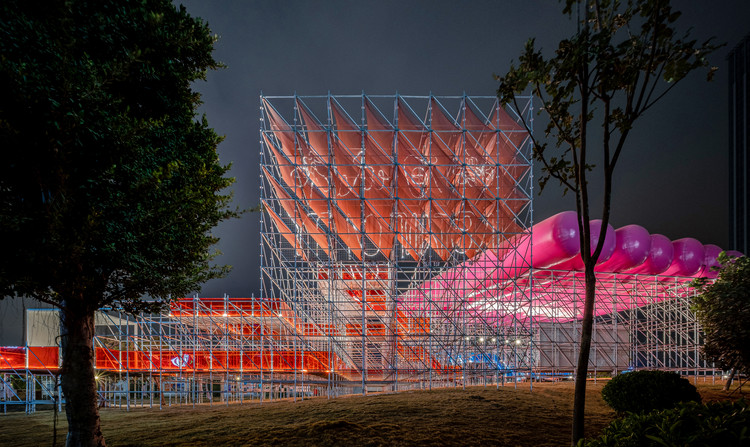 Cidade Flutuante Qianhai / People's Architecture Office, © Chao Zhang
