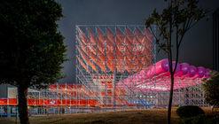 Cidade Flutuante Qianhai / People's Architecture Office