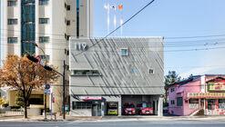 Quartel de Bombeiros Myeonmok / Yong Ju Lee Architecture